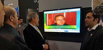 اجرای پروژه دیجیتال ساینیج شرکت مدیریت منابع آب ایران